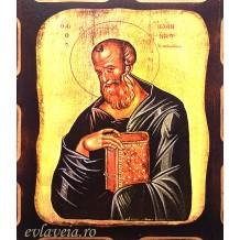 E9 - Icoana Pirogravata 16X21 cm - Sfantul Apostol Ioan