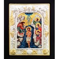 Icoana 19X24 cm Botezul Domnului