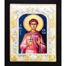 I12 - Icoana 19X24 cm Sfantul Victor