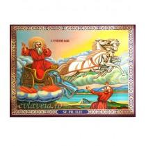 Icoana 20.5X24.5 cm Sfantul Prooroc Ilie Tesviteanul