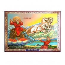 Icoana Sfantul Prooroc Ilie Tesviteanul 20.5X24.5 cm