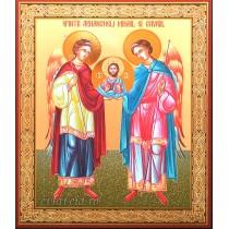 Icoana Sfintii Arh. Mihail si Gavriil 11X13 cm