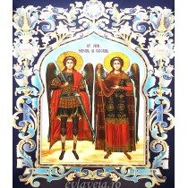 Icoana Litografie Sfintii Arhangheli Mihail si Gavriil 22X29 cm