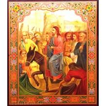 Icoana Litografie Intrarea Domnului in Ierusalim 10 X 12 cm