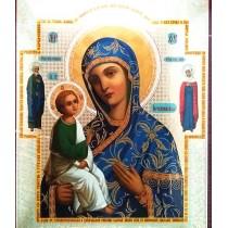 Icoana 20.5x24.5 cm Maica Domnului cu Sfintii Parinti