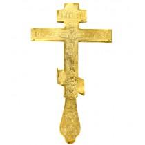 Cruce binecuvantare din metal aurita 17x27 cm