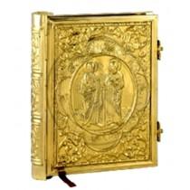 Sfanta Evanghelie - Aurita