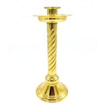 Sfesnic Sfanta Masa, aurit 13 x 39 cm