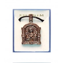 Colier Medalion Ierusalim