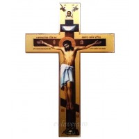 Cruce de perete 24x14 cm