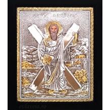 Icoana Argintata / Aurita 19x24 cm Sfantul Apostol Andrei